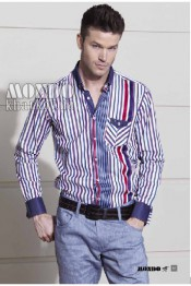 d3e4a18a187c584 Мужская рубашка в разноцветную полоску Mondo Мужская рубашка в разноцветную  полоску Mondo ...
